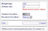 Калькулятор рассчета стоимости доставки