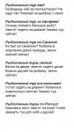 Объявлений для Яндекс Директа