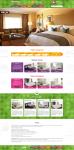 Предварительный макет интернет-магазина по продаже матрасов