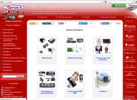Интернет-магазин систем видеонаблюдения CCTV