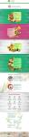 Сайт доставки правильного питания