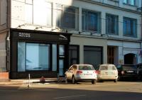 Фасад бутика Jaguar-Range rover, г. Москва