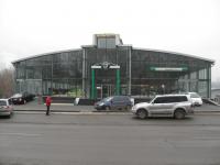 Автомобильный центр в г. Донецке