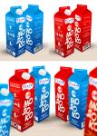 "Дизайн упаковки молока ""Тулома"""