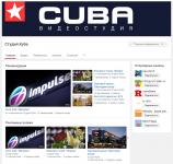 Дизайн и оформление канала видеостудии