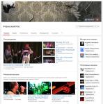 Дизайн и оформление музыкального канала