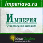 Продвижение в ТОП 10  imperiava.ru