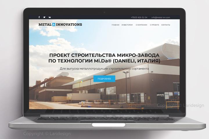 Дизайн сайта для завода Metal & innovations. DANIELI, Италия