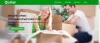 Сервис поиска курьеров и организации доставки