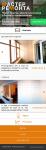 Дизайн мобильной версии сайта Мастер Ремонта