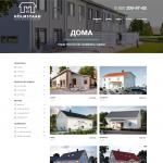 [Wordpress + Woocommerce] Holmstaad - дома по шведской технологи