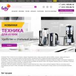 Felly - интернет-магазин полезных товаров (Москва)