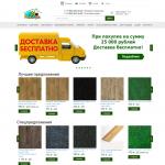 Мир линолеума - интернет-магазин напольных покрытий