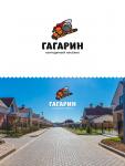 Логотип для коттеджного поселка ГАГАРИН