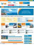 Сайт туроператора в Крыму