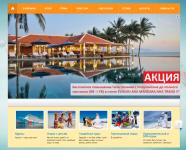 Создание сайта туристической компании.