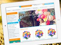 Интернет-магазин по продаже шариков