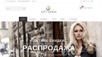 Сайт под ключ citymoda.su