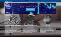 Система аукционных торгов