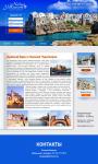 Сайт. Туризм. Апулиа