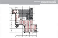 План обеденного зала