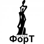 """Логотип рекламной студии """"Форт"""""""
