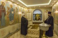 Крестильня храма Георгия Победоносца