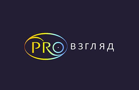 """Логотип для косметической компании """"Про-Взгляд""""."""