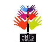 """фестиваль """"Нить Ариадны"""""""