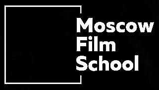 Преподавание в Московской школе кино