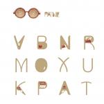 Шрифт и лого