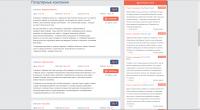 Разработка CMS для сайта отзывов ремонтных бригад