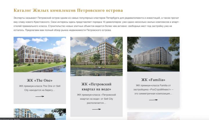Описание объектов недвижимости (более 500)