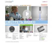 Продажа ионизаторов воздуха