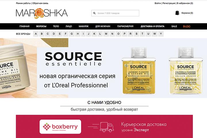 "Интернет - магазин косметики ""Марошка"""