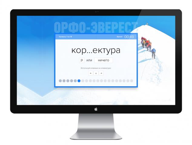 Дизайн интерфейса орфографической игры