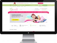 Дизайн интернет-магазина постельного белья