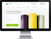 Дизайн сайта по ремонту холодильников