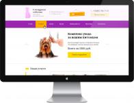 Дизайн сайта-каталога товаров для животных