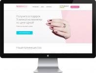Дизайн Landing Page услуг маникюра