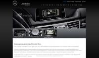 Оригинальная навигация Mercedes Benz