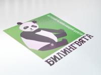 Логотип развивающего центра