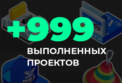 app Online Casino