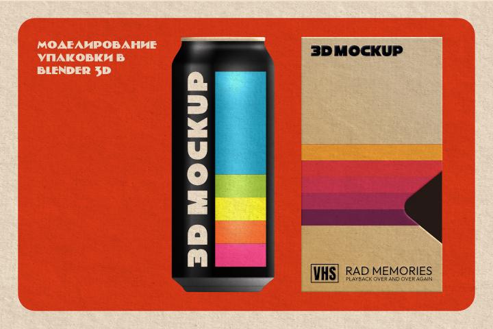БРЕНД - БУК