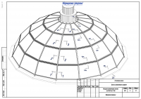 Проект купола. Раздел КМ.