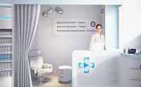 3D визуализация аптеки (4 ракурса)