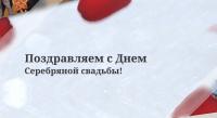 Свадебный ролик / Слайд-шоу