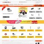 Разработка интернет-магазина на bitrix