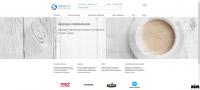 Интерне магазин на BITRIX
