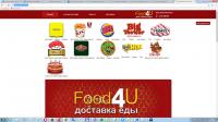 Fastfood4u